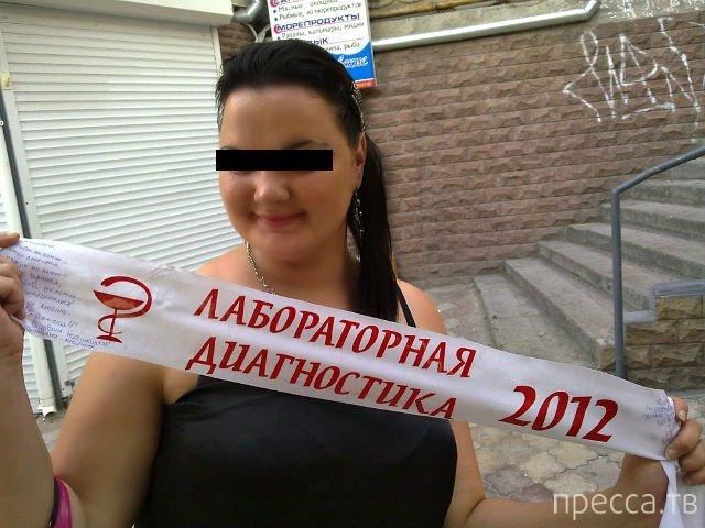 Шокирующие новости из Крыма ... Любовный треугольник завершился убийством (9 фото)