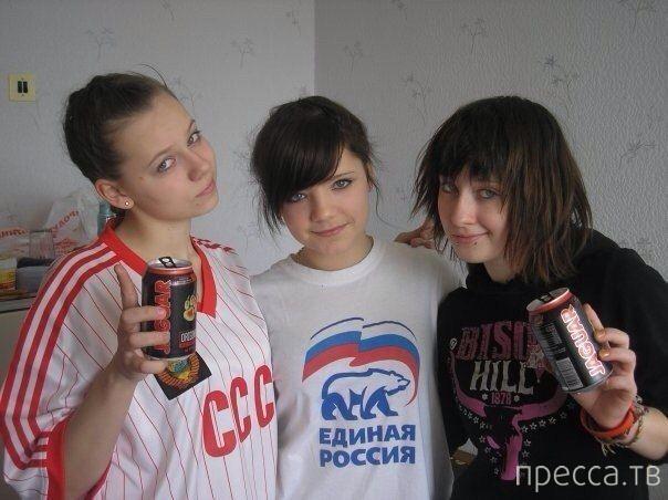 Подборка из соцсетей фотографий жильцов женского студенческого общежития (27 фото)