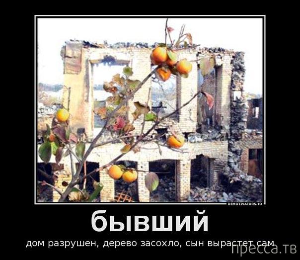 Самые злобные демотиваторы, часть 46 (30 фото)