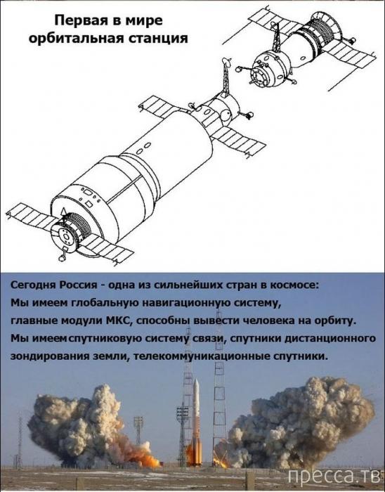 Россияне могут гордиться своей страной (17 фото)
