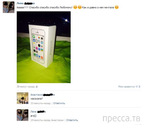 Прикольные комментарии из социальных сетей, часть 29 (35 фото)