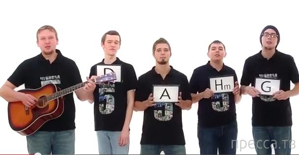 """4 аккорда - """"Чуйкова,5"""""""