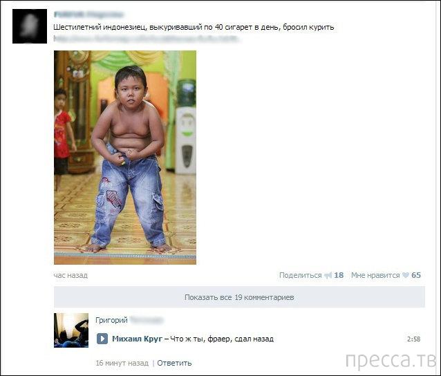 Прикольные комментарии из социальных сетей, часть 30 (26 фото)