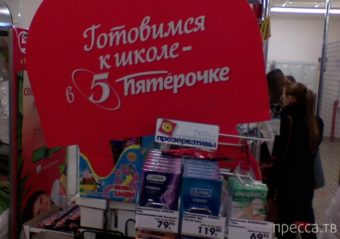 Народные маразмы - реклама и объявления, часть 144 (39 фото)