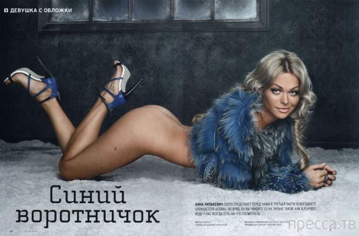 Откровенная фотосессия Анны Хилькевич (6 фото)