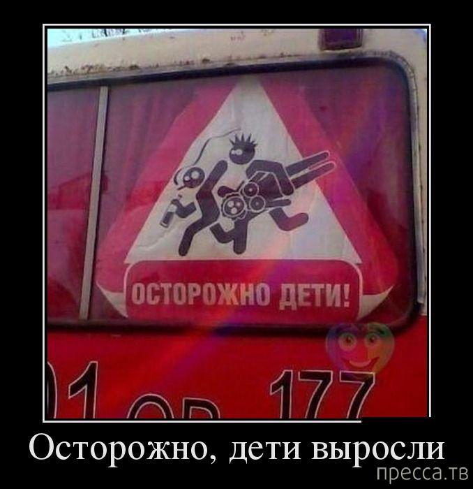 Самые злобные демотиваторы, часть 49 (22 фото)