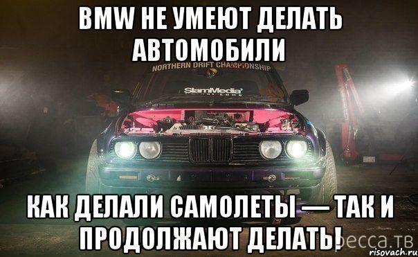 Автомобильные приколы, часть 6 (34 фото)