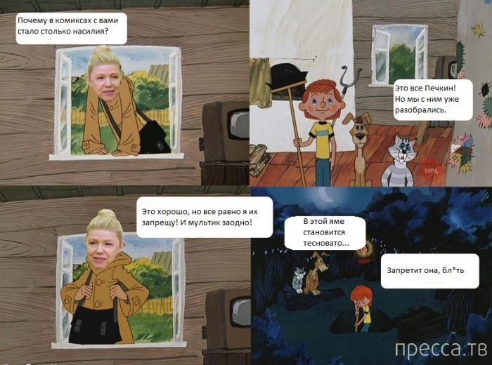 Веселые комиксы и карикатуры, часть 32 (13 фото)