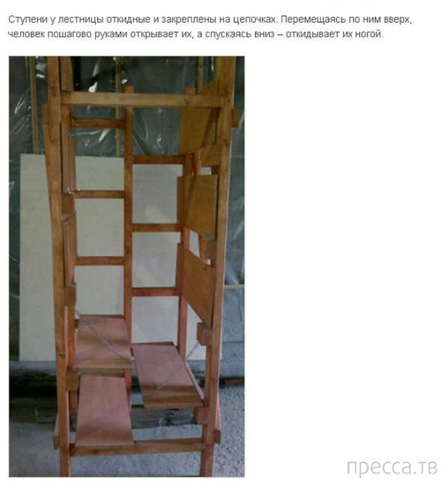 Креативная самодельная лестница, с которой невозможно упасть (6 фото)