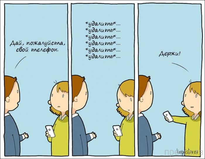 Веселые комиксы и карикатуры, часть 34... (33 фото)