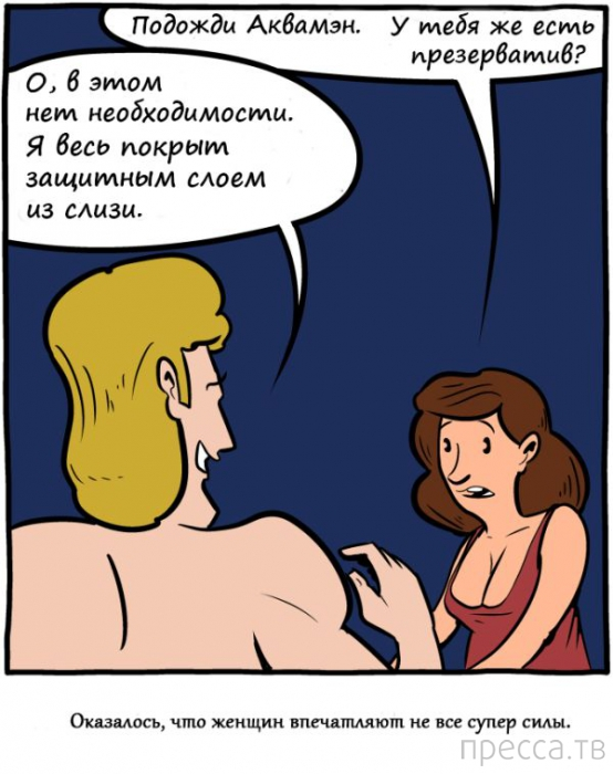 Веселые комиксы и карикатуры, часть 36 (25 фото)