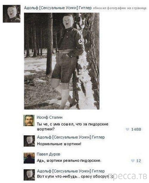 Прикольные комментарии из социальных сетей, часть 36 (28 фото)