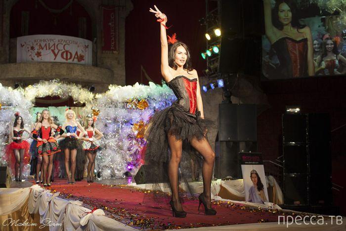 "Конкурс красоты ""Мисс Уфа - 2013"" (30 фото)"