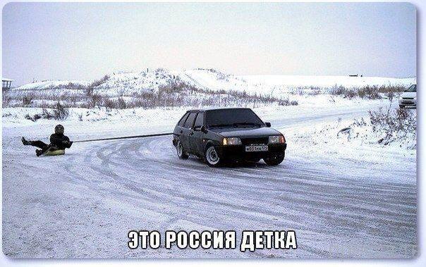 Автомобильные приколы, часть 7 (38 фото)