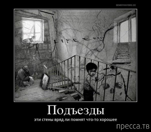 Самые злобные демотиваторы, часть 57 (47 фото)