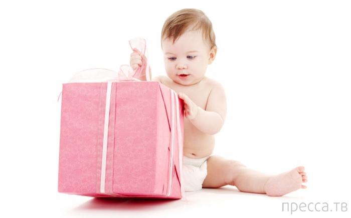 Подарок...