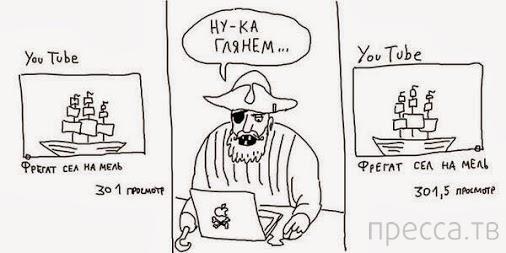 Веселые комиксы и карикатуры, часть 39 (29 фото)