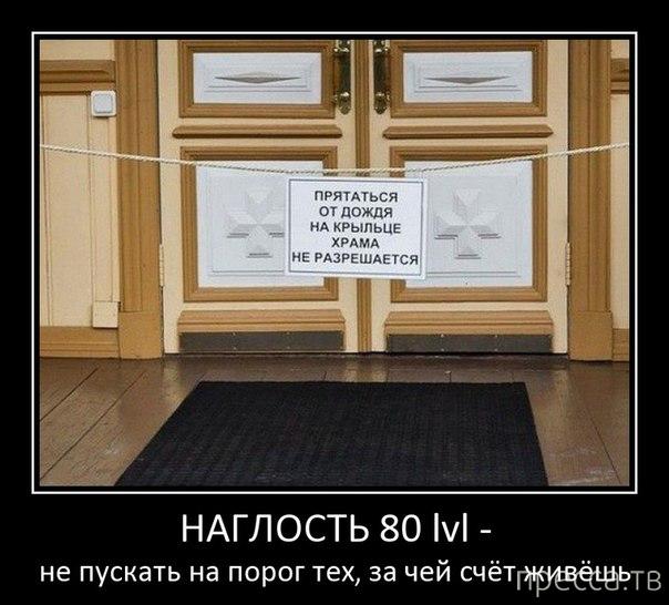 Самые злобные демотиваторы, часть 59 (42 фото)