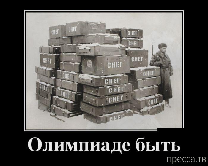 Самые злобные демотиваторы, часть 60 (39 фото)