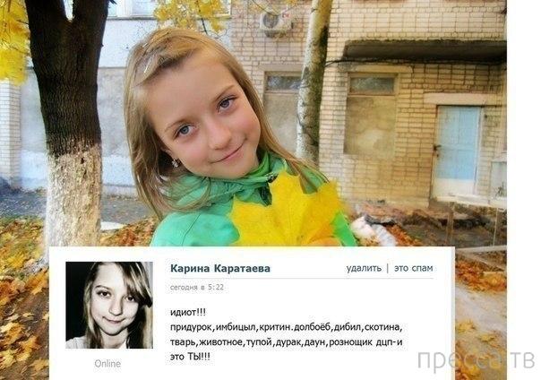 Будущее пугает... Детки из интернета (14 фото)
