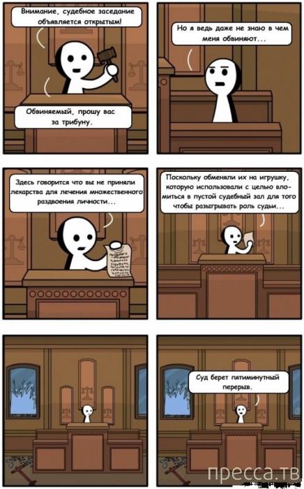 Веселые комиксы и карикатуры, часть 41 (10 фото)