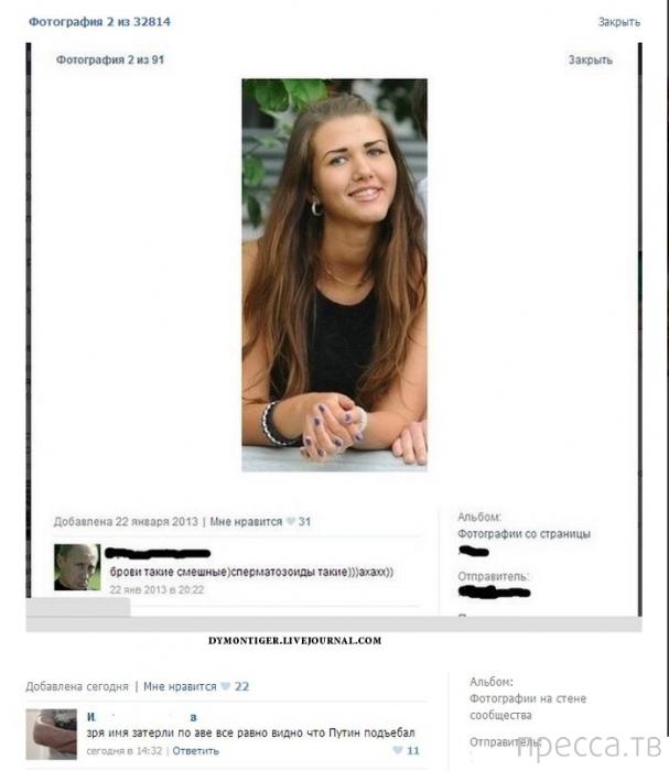 Прикольные комментарии из социальных сетей, часть 40 (52 фото)