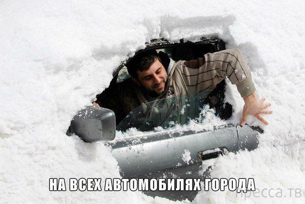 Подборка смешных автомобильных приколов (38 фото)