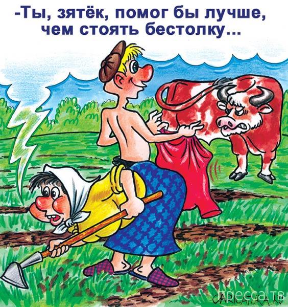 Смешные анекдоты и цитаты, часть 194...