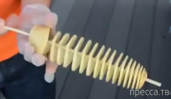 Необычное блюдо из картошки