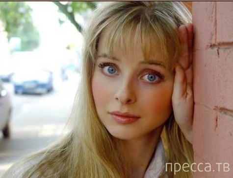 Russian girls...