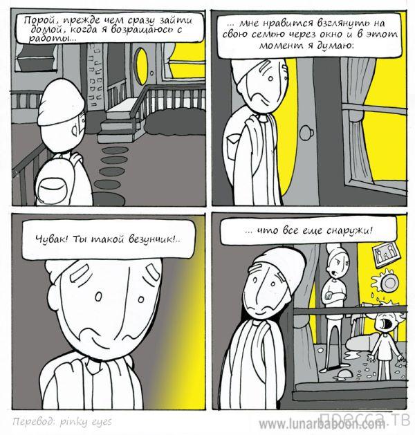 Веселые комиксы и карикатуры, часть 47 (16 фото)