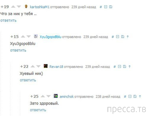 Прикольные комментарии из социальных сетей, часть 43 (30 фото)