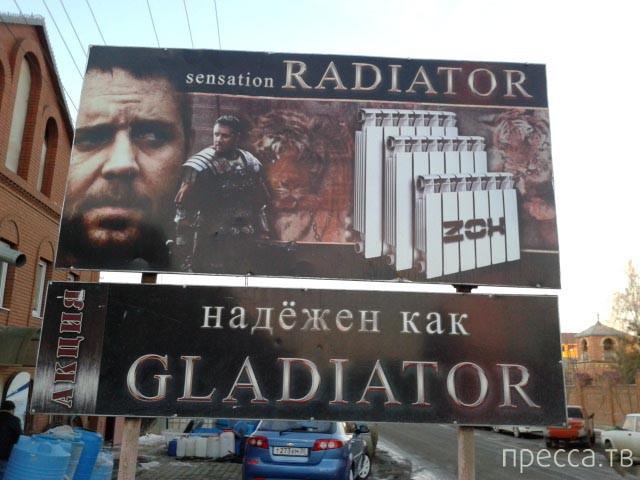 Народные маразмы - реклама и объявления, часть 151 (21 фото)