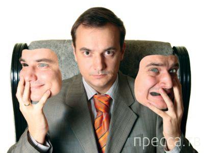 С форума людей, страдающих шизофренией...