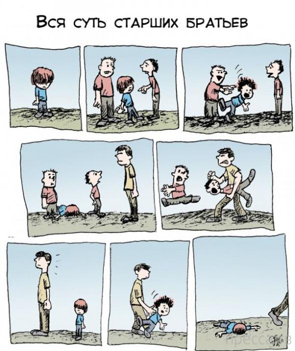 Веселые комиксы и карикатуры, часть 50 (17 фото)