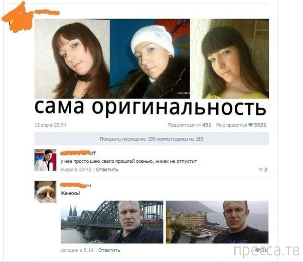 Прикольные комментарии из социальных сетей, часть 45 (22 фото)