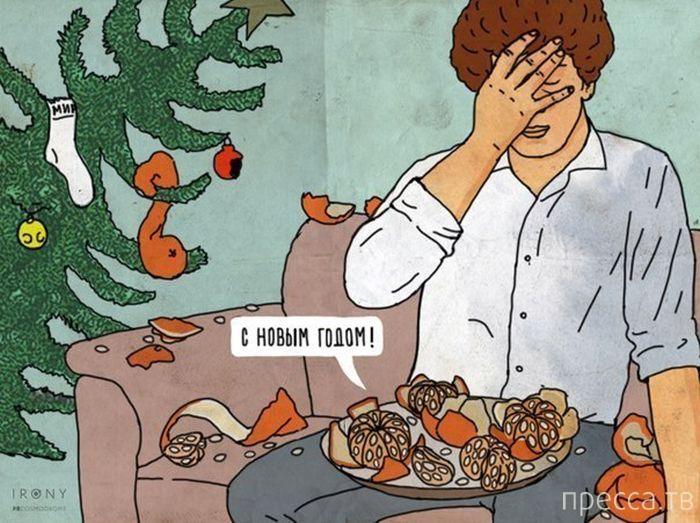 Комикс на тему Новогодних реалий (8 фото)
