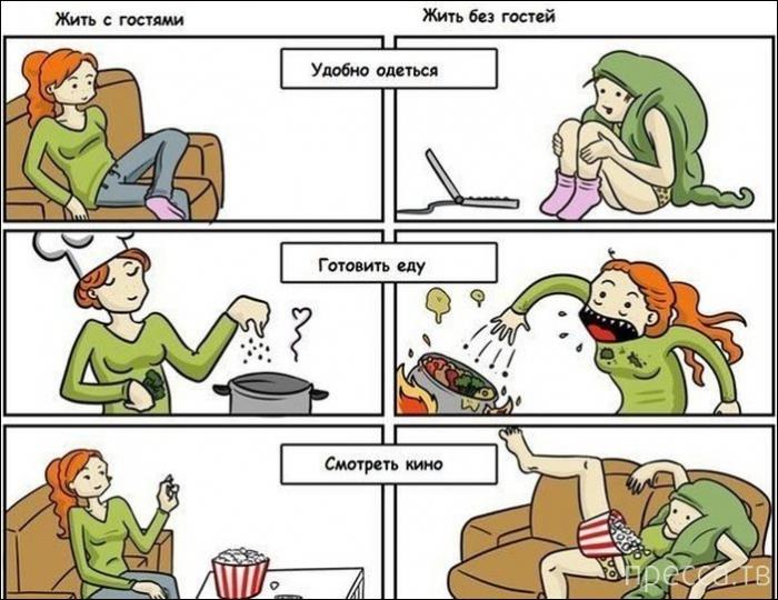 Веселые комиксы и карикатуры, часть 51 (19 фото)