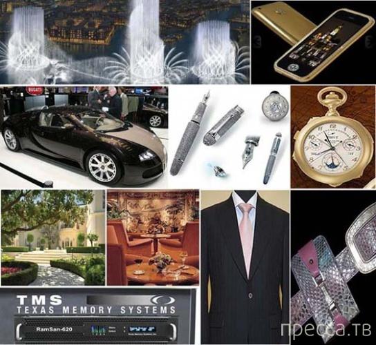 Топ 15: Самые дорогие вещи в мире (15 фото)