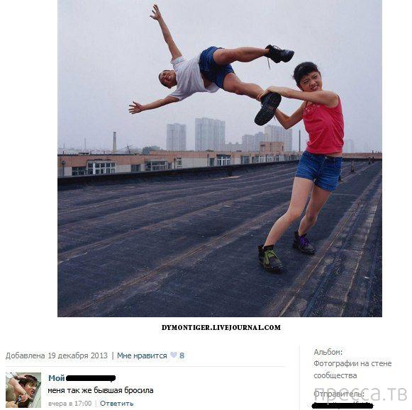 Прикольные комментарии из социальных сетей, часть 46 (37 фото)