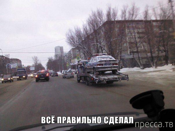 Подборка автомобильных приколов, часть 3 (36 фото)