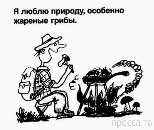 """Забавная подборка """"перлов"""" из школьных сочинений (6 фото)"""