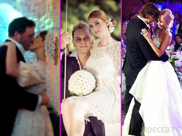 Российские звезды, заключившие браки в 2013 году (9 фото)
