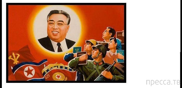 Подборка малоизвестных и интересных фактов о КНДР (6 фото)