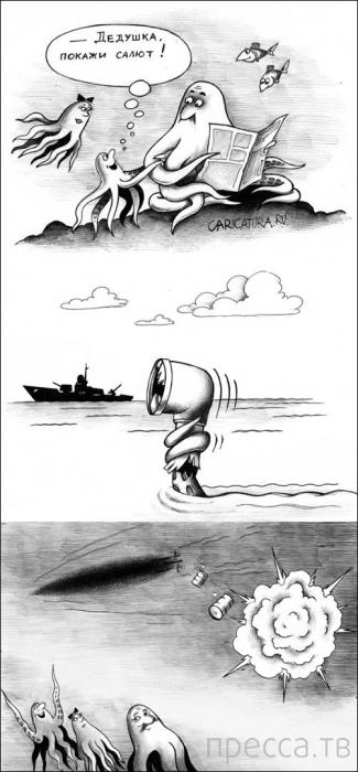 Веселые комиксы и карикатуры, часть 59 (17 фото)