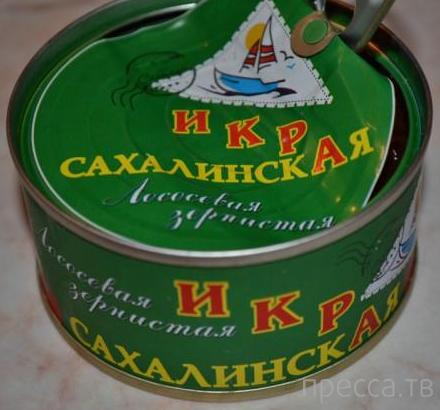"""""""Красная икра"""" (6 фото)"""