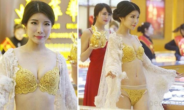 Белье из золота (7 фото)