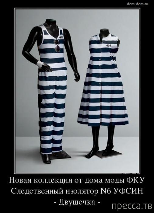 прикольные картинки про одежду росту полукомбинезон регулируется