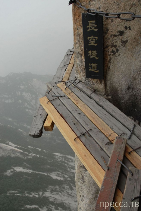 Пешая тропа на горе Хуашань в Китае - самая опасная в мире (11 фото)