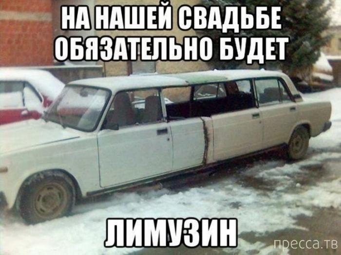 Подборка автомобильных приколов, часть 5 (26 фото)